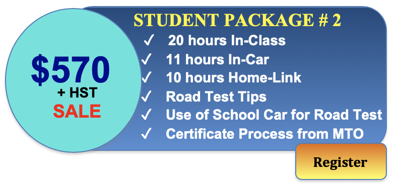 570 student package2
